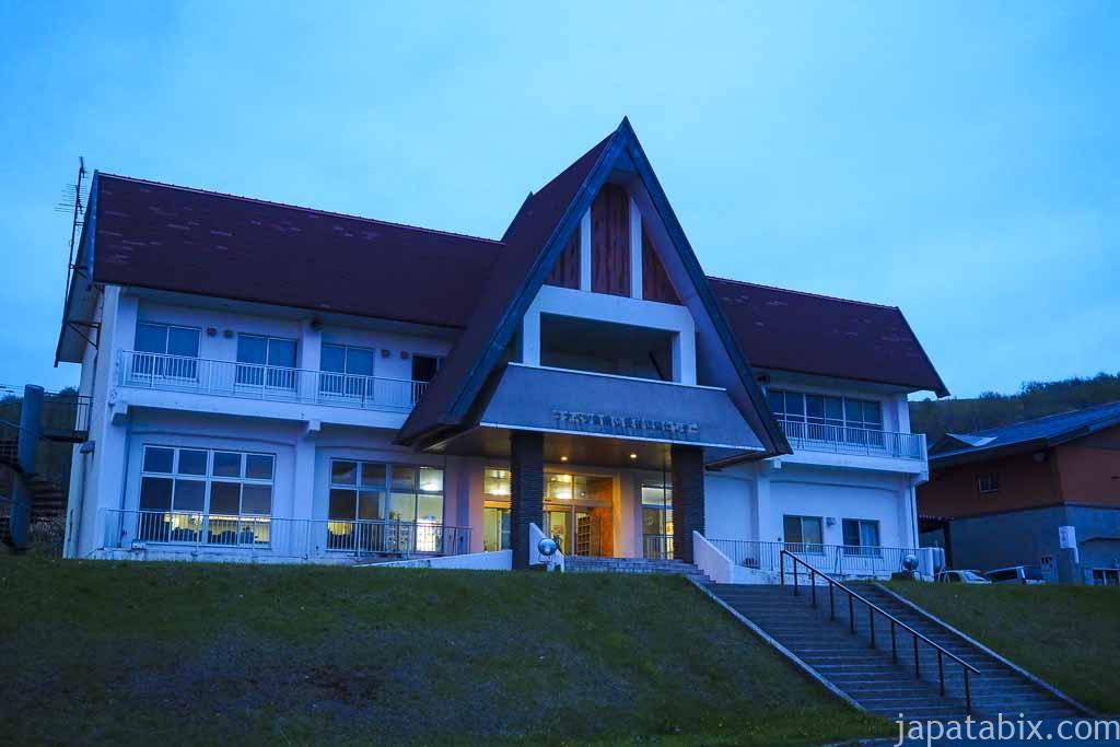 北海道斜里町 ウナベツ温泉 ウナベツ自然休養村管理センター