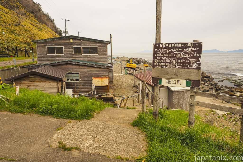 北海道羅臼町 瀬石温泉