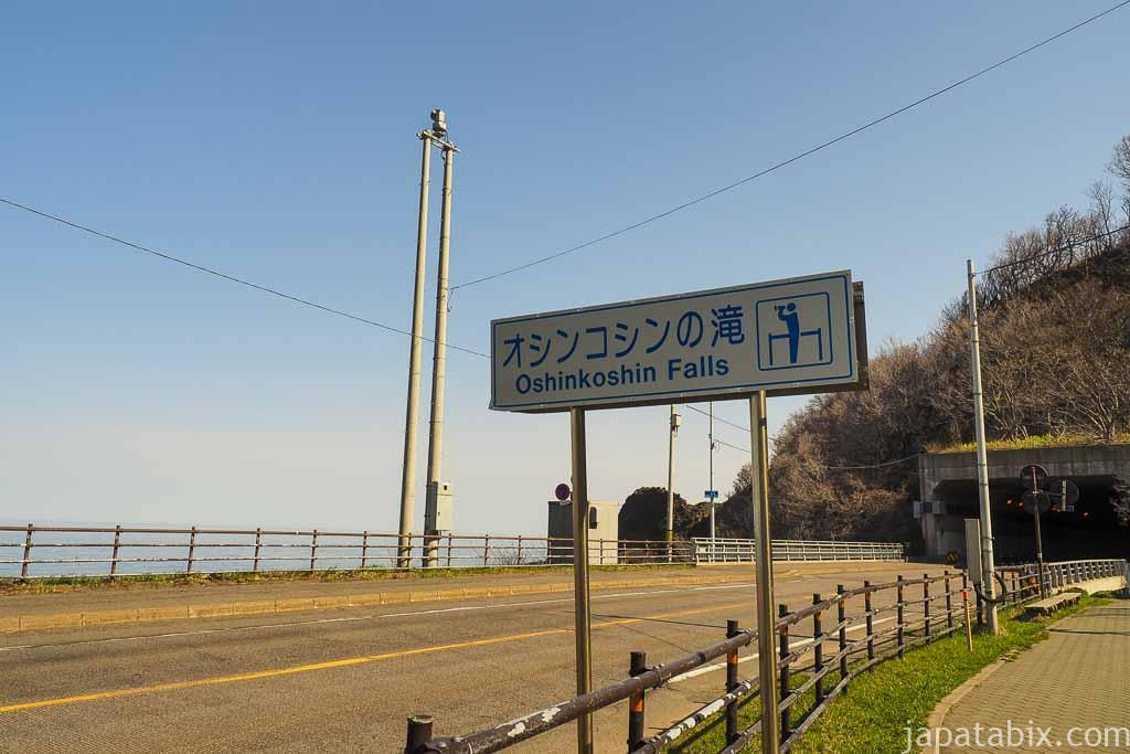北海道知床 オシンコシンの滝