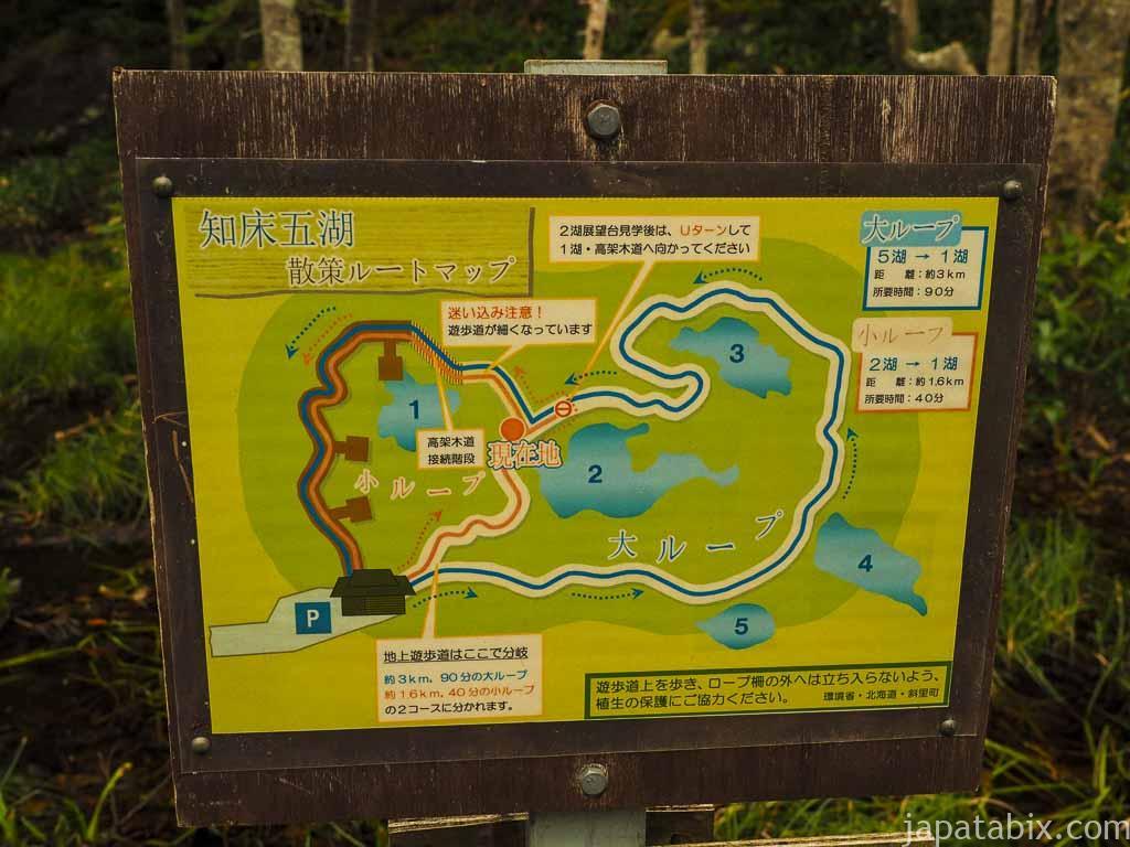 知床五湖の二湖 周辺マップ