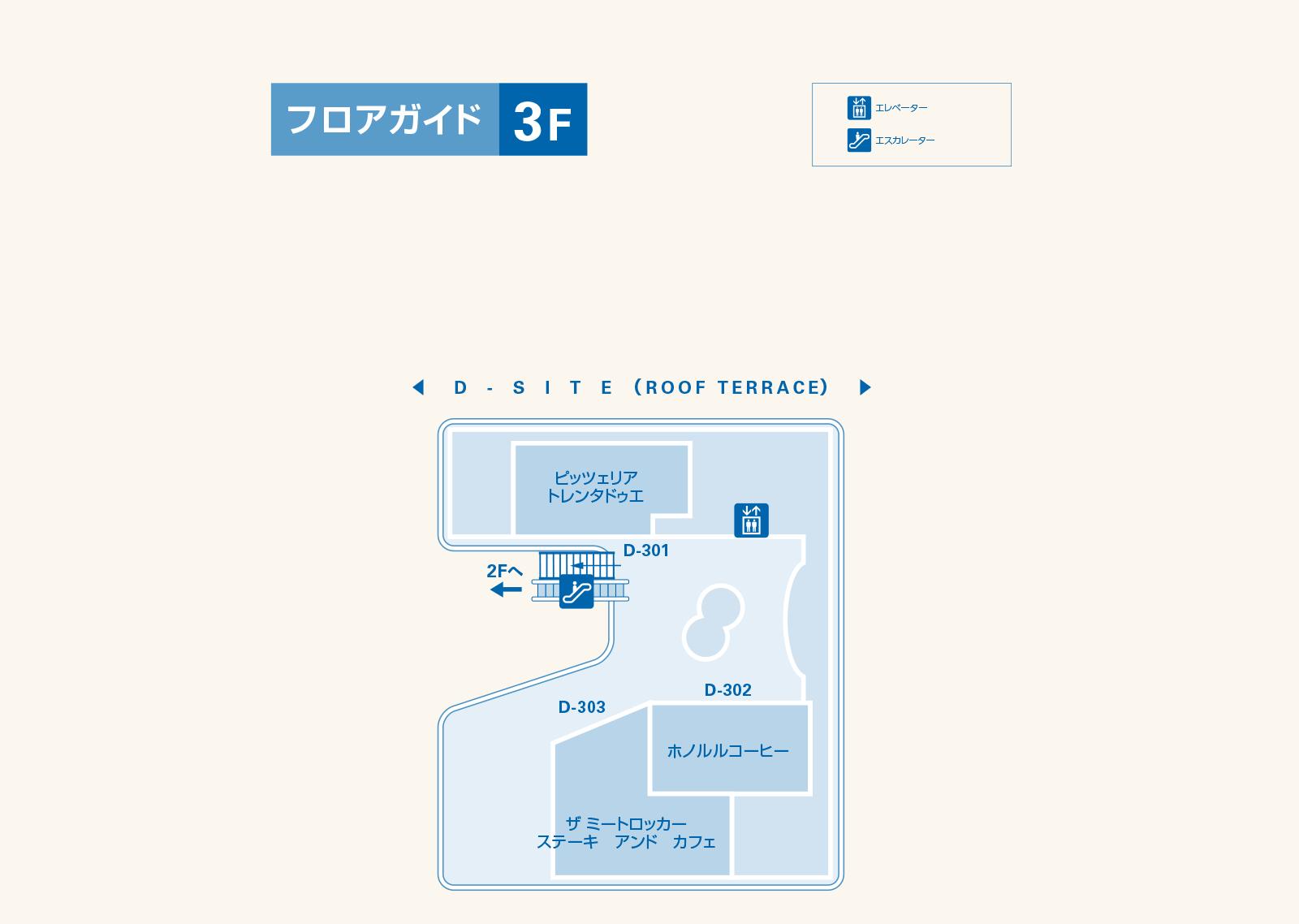 三井アウトレットパーク幕張 3Fフロアガイド