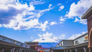 御殿場プレミアムアウトレット 富士山