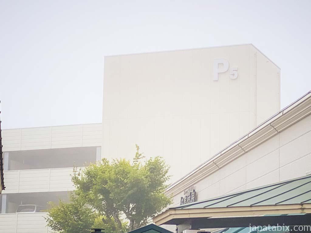御殿場プレミアムアウトレット P5立体駐車場