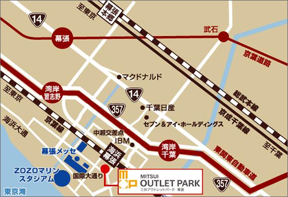 三井アウトレットパーク幕張 マイカーでのアクセス