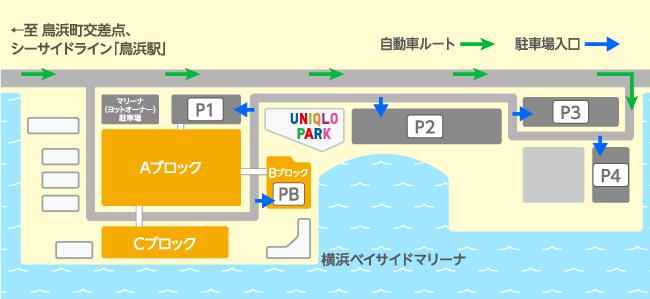 横浜ベイサイド 駐車場マップ