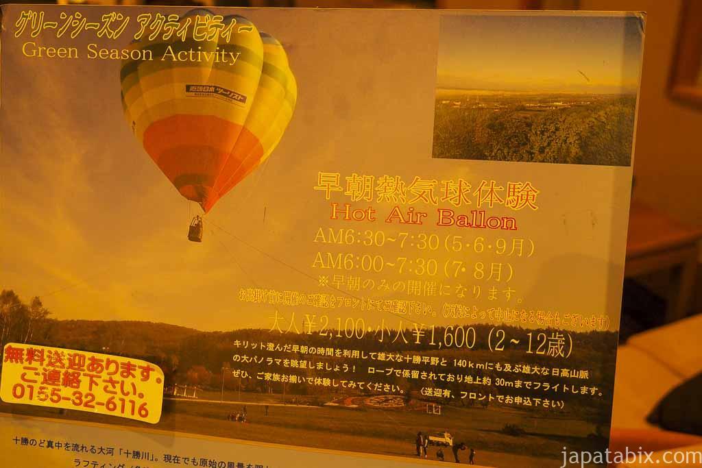 十勝ネイチャーセンターの熱気球