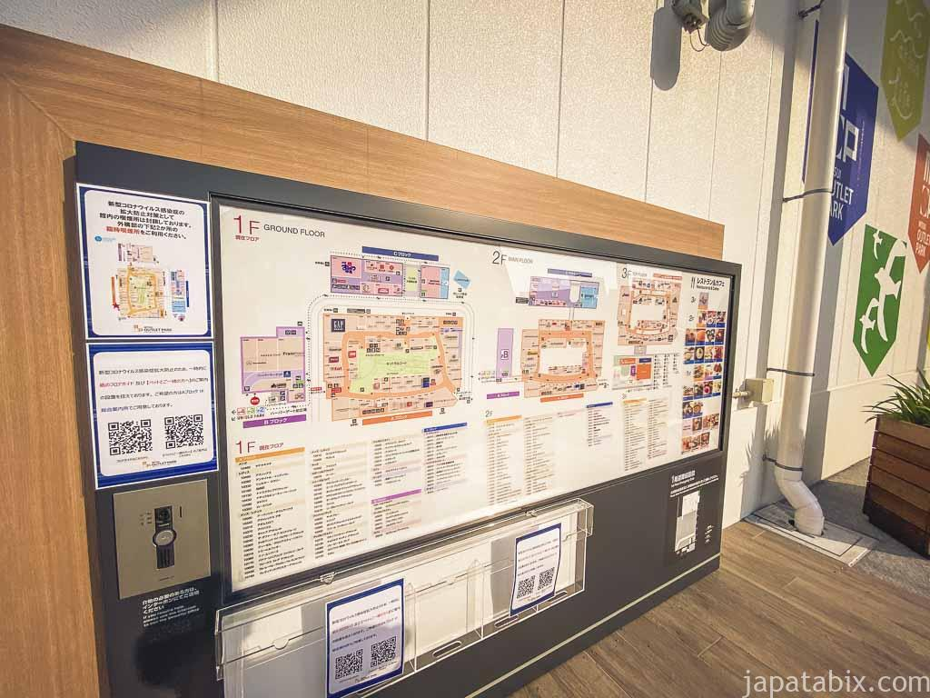 三井アウトレットパーク 横浜ベイサイド フロアガイド