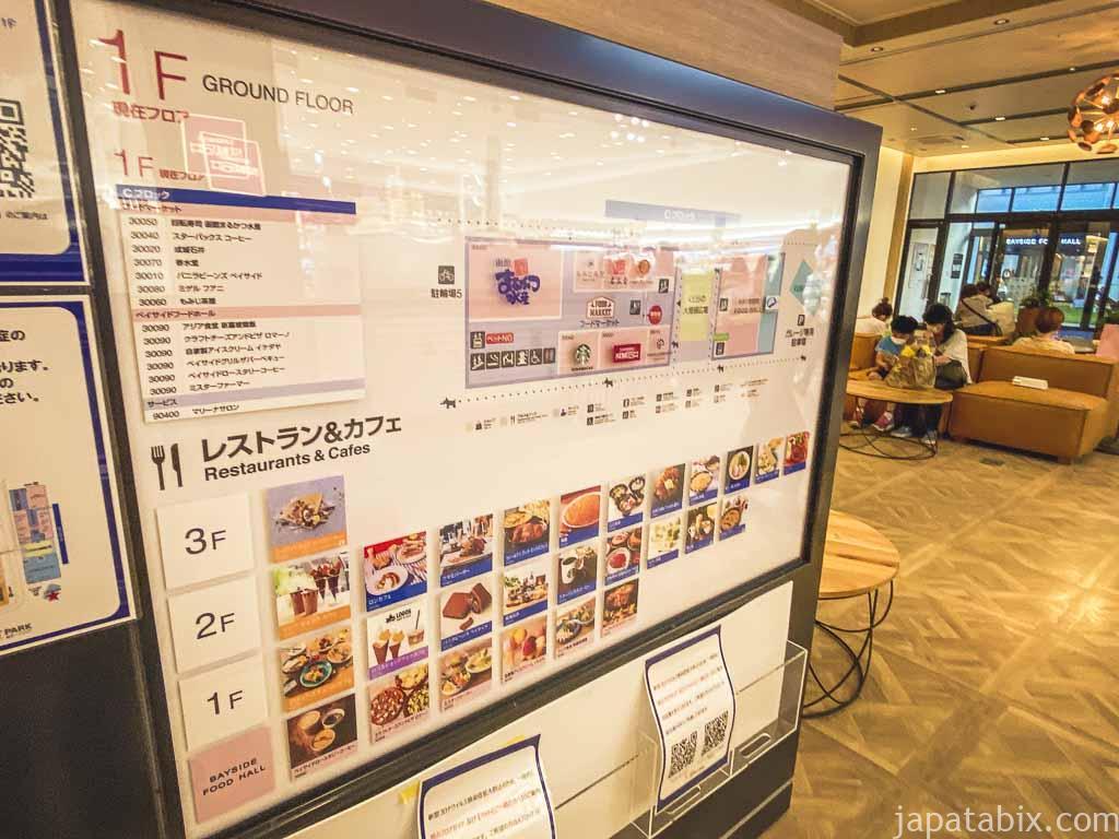 横浜ベイサイド Cブロック レストラン&カフェ