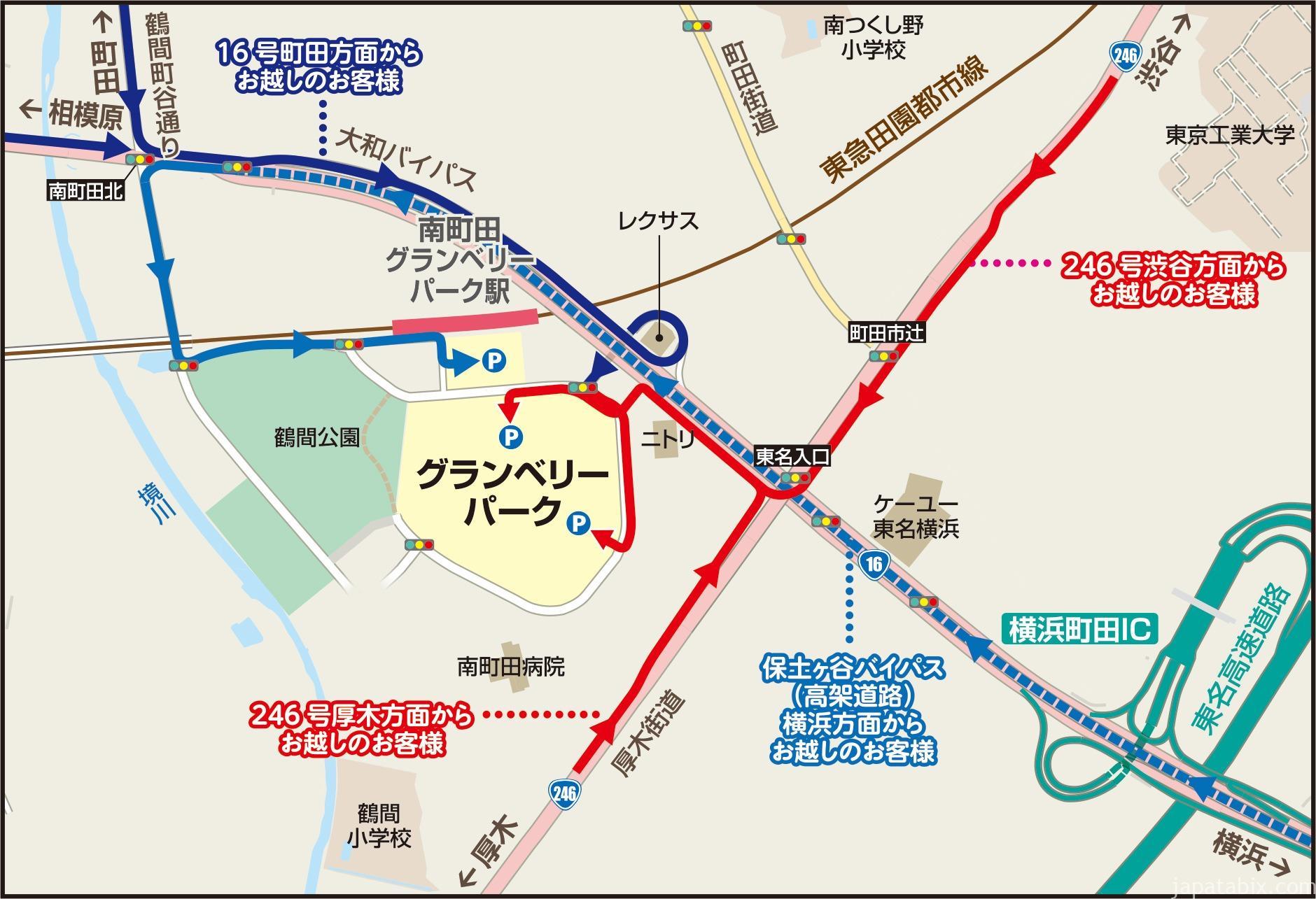 南町田グランベリーパーク 車でのアクセス