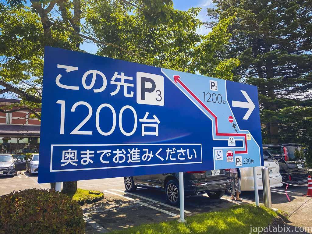軽井沢プリンスショッピングプラザ 駐車場