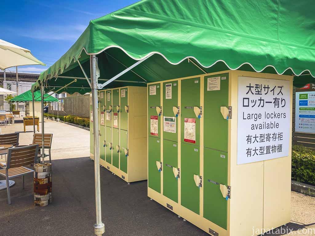 軽井沢プリンスショッピングプラザ センターモール コインロッカー
