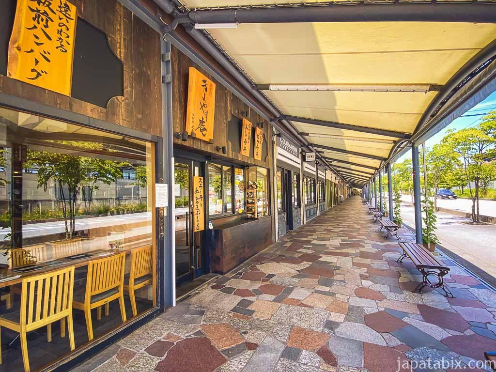 軽井沢プリンスショッピングプラザ 味の街