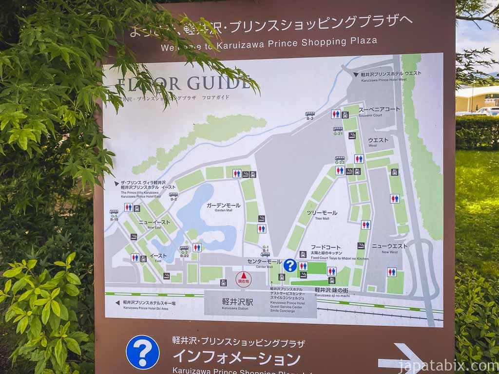 軽井沢プリンスショッピングプラザと軽井沢駅周辺マップ