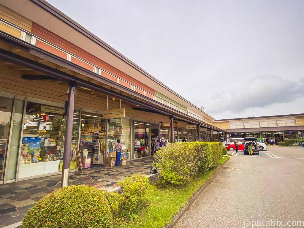軽井沢プリンスショッピングプラザ ウエスト