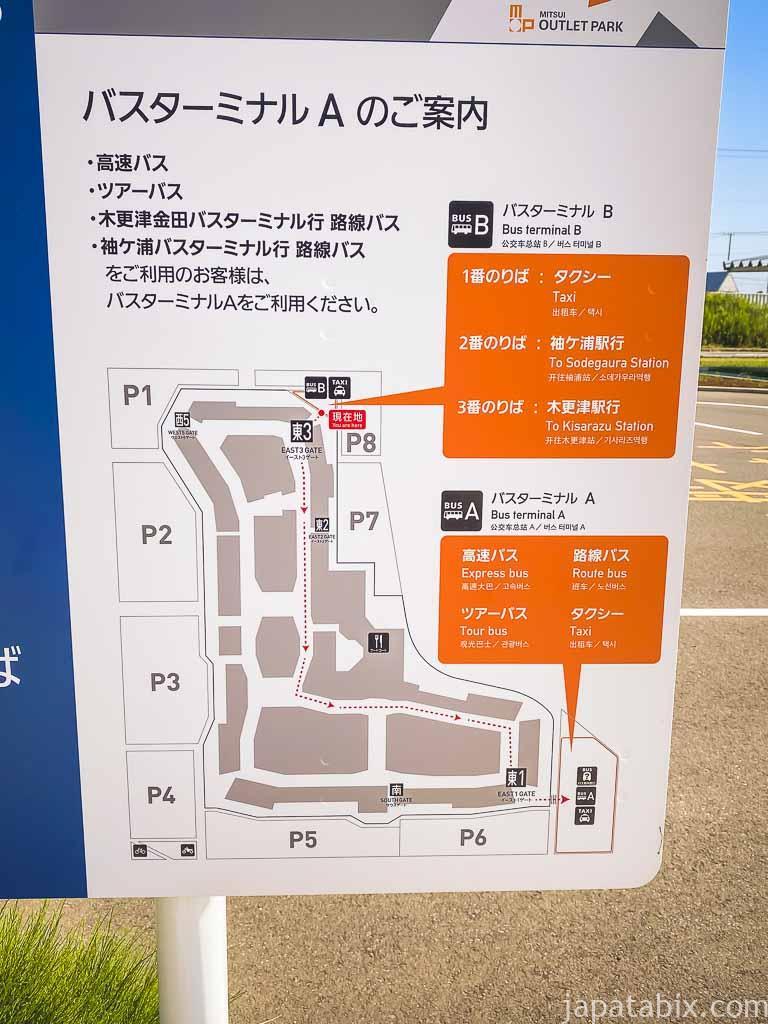 三井アウトレットパーク木更津 バス乗り場