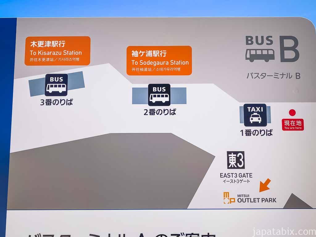 三井アウトレットパーク木更津 バス乗り場B