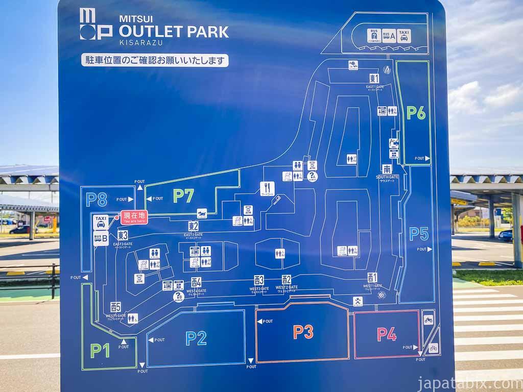 三井アウトレットパーク木更津 駐車場