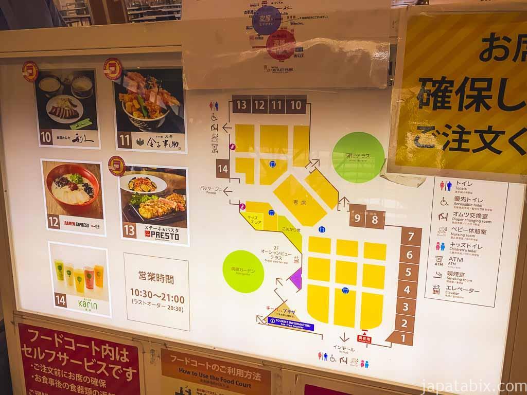 三井アウトレットパーク木更津 フードコート 店舗