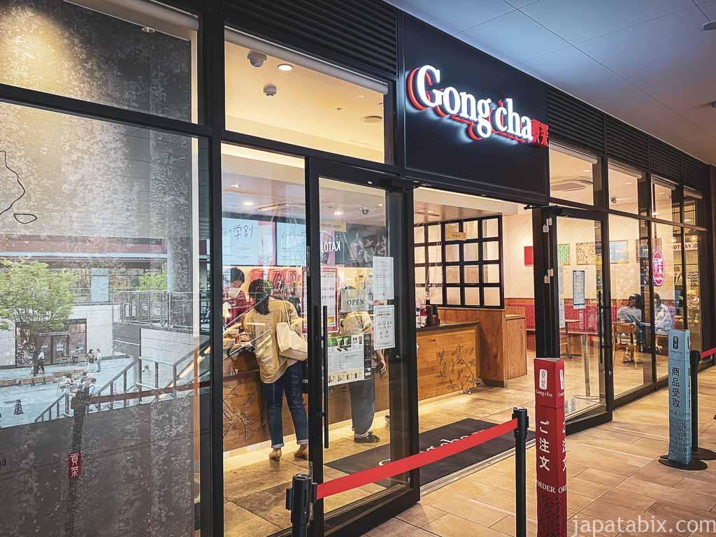南町田グランベリーパーク セントラルコート Gong cha