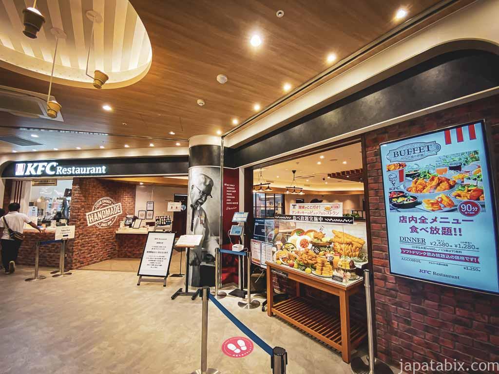 南町田グランベリーパーク キッズディスカバリー KFCレストラン