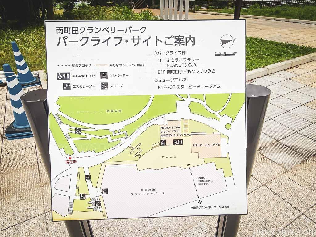 南町田グランベリーパーク パークライブ・サイト