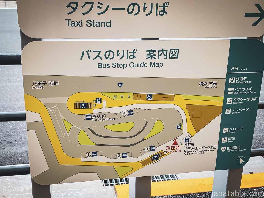 南町田グランベリーパーク駅 バス乗り場