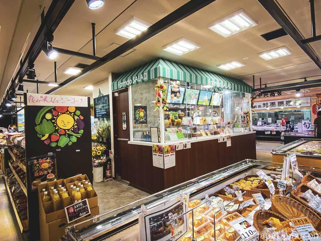 南町田グランベリーパーク ギャザリングマーケット