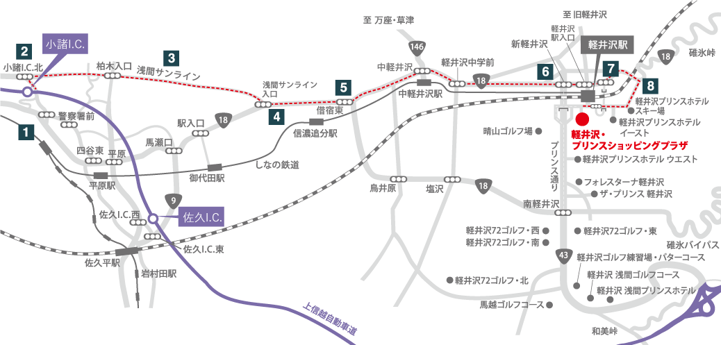 軽井沢プリンスショッピングプラザ 佐久I.Cからのルート