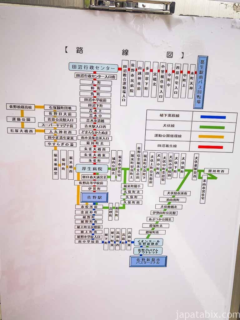 佐野プレミアム・アウトレット バス路線図
