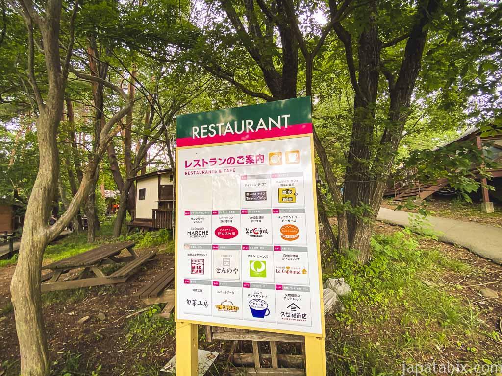 八ヶ岳リゾートアウトレット 飲食店