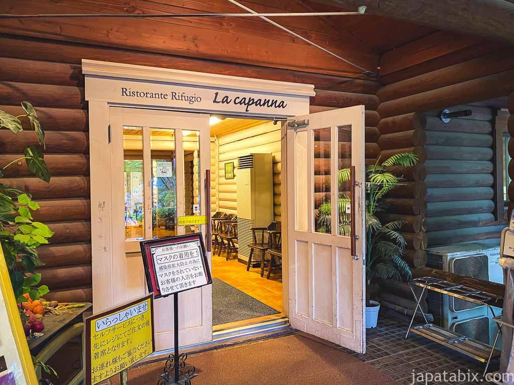 森の洋食屋 ラ・カパンナ