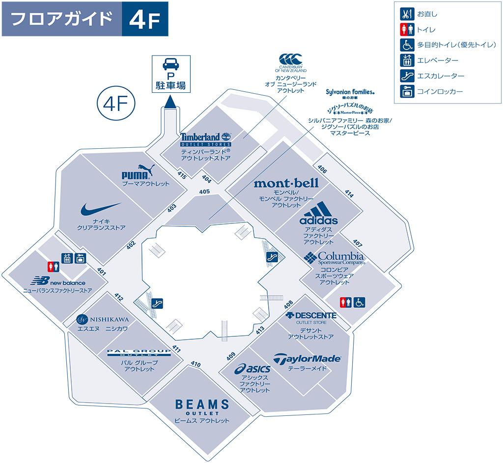 三井アウトレットパーク大阪鶴見 フロアガイド 4F
