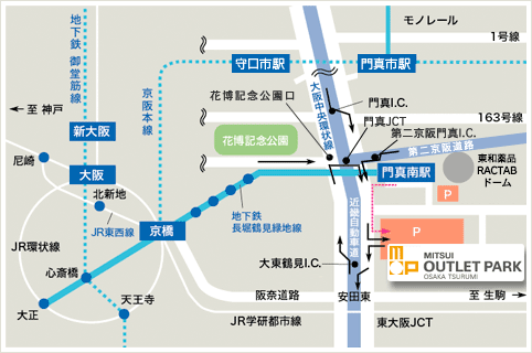三井アウトレットパーク大阪鶴見 車でのアクセス