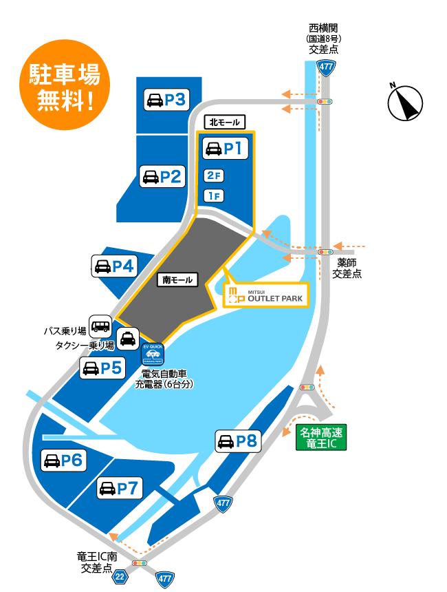三井アウトレットパーク滋賀竜王 駐車場