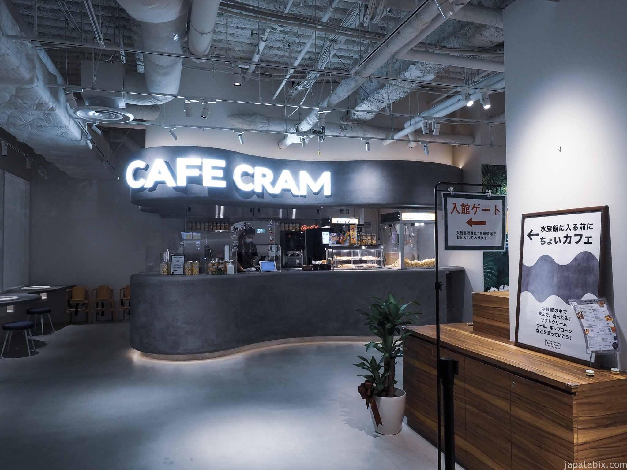 カワスイ CAFE CRAM