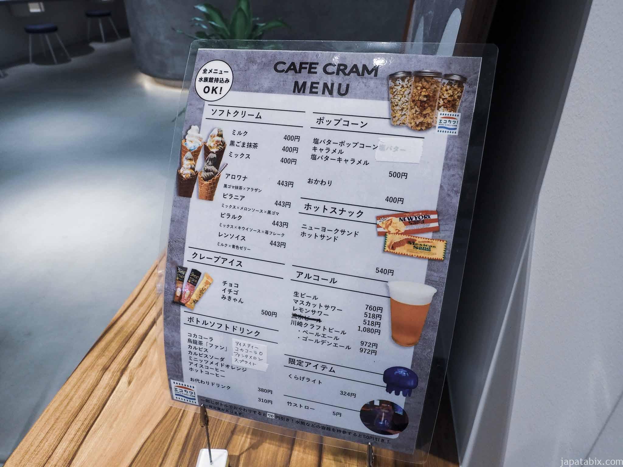 カワスイ CAFE CRAM メニュー