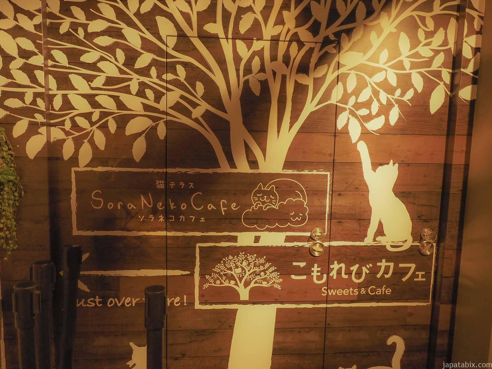 カワスイ こもれびカフェ
