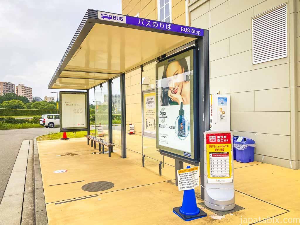 三井アウトレットパーク マリンピア神戸 シャトルバス乗り場