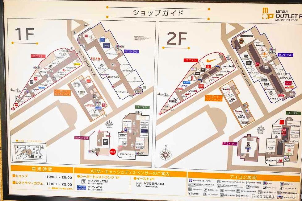 三井アウトレットパーク マリンピア神戸 フロアマップ