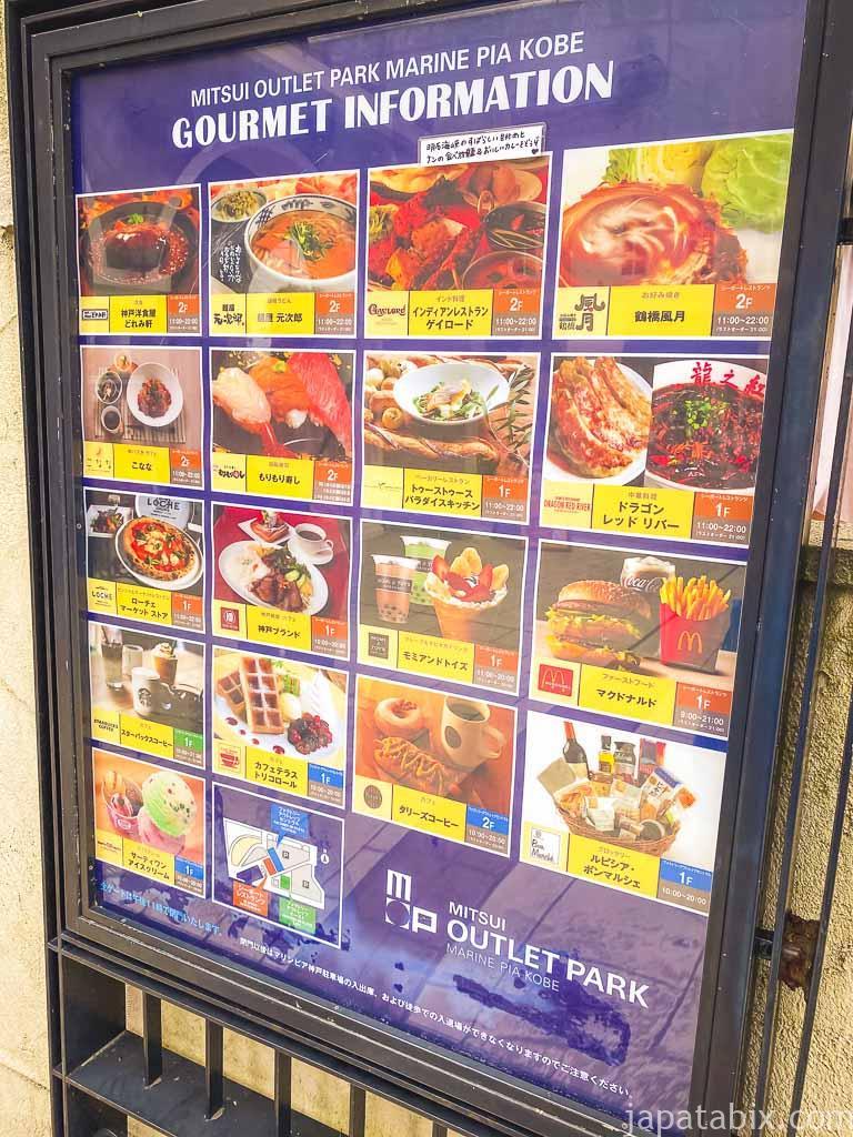 三井アウトレットパーク マリンピア神戸 飲食店一覧