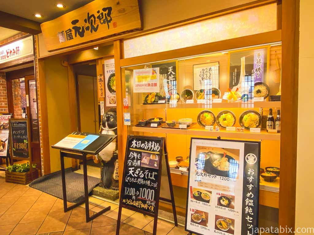 三井アウトレットパーク マリンピア神戸 シーポートレストラン 麺屋 元次郎