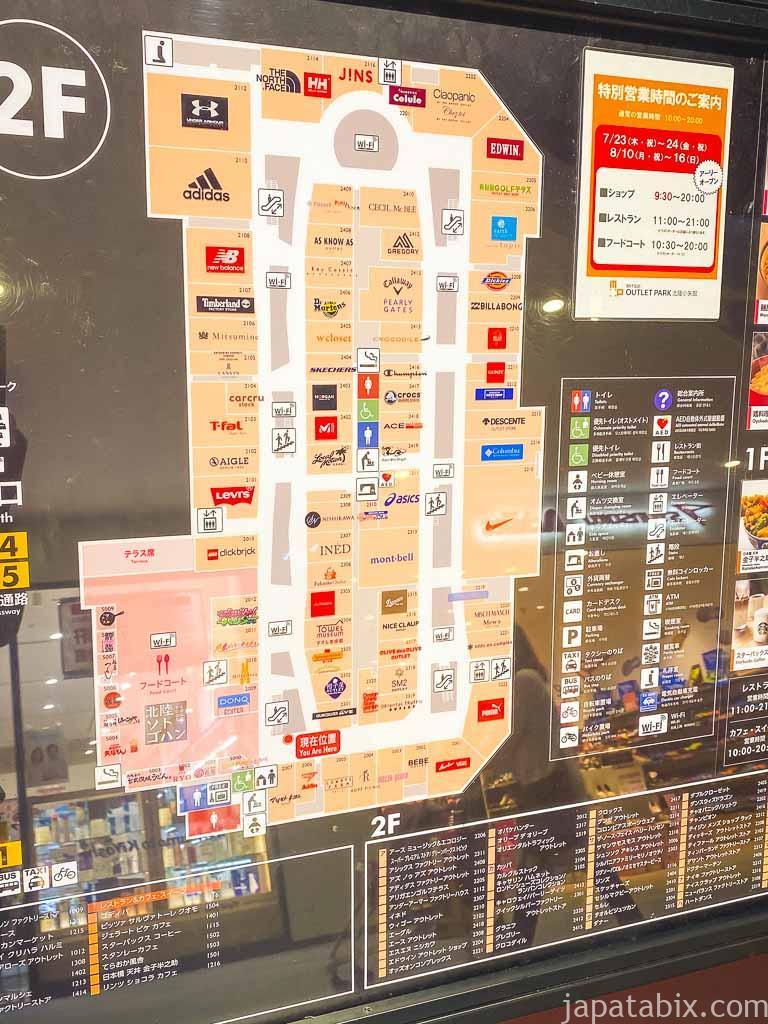 三井アウトレットパーク北陸小矢部 館内マップ