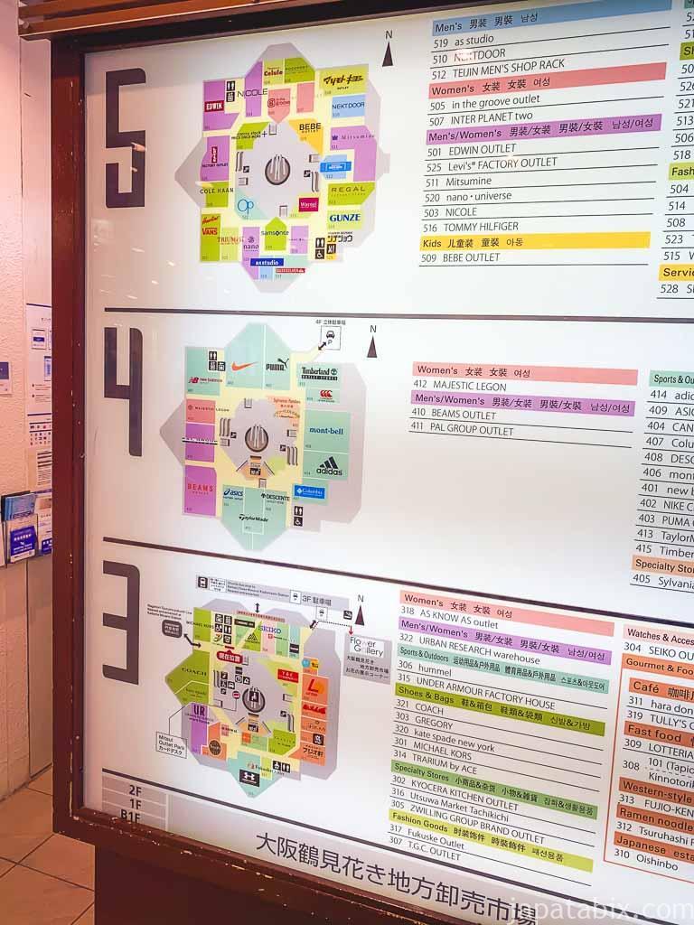 三井アウトレットパーク大阪鶴見 館内マップ