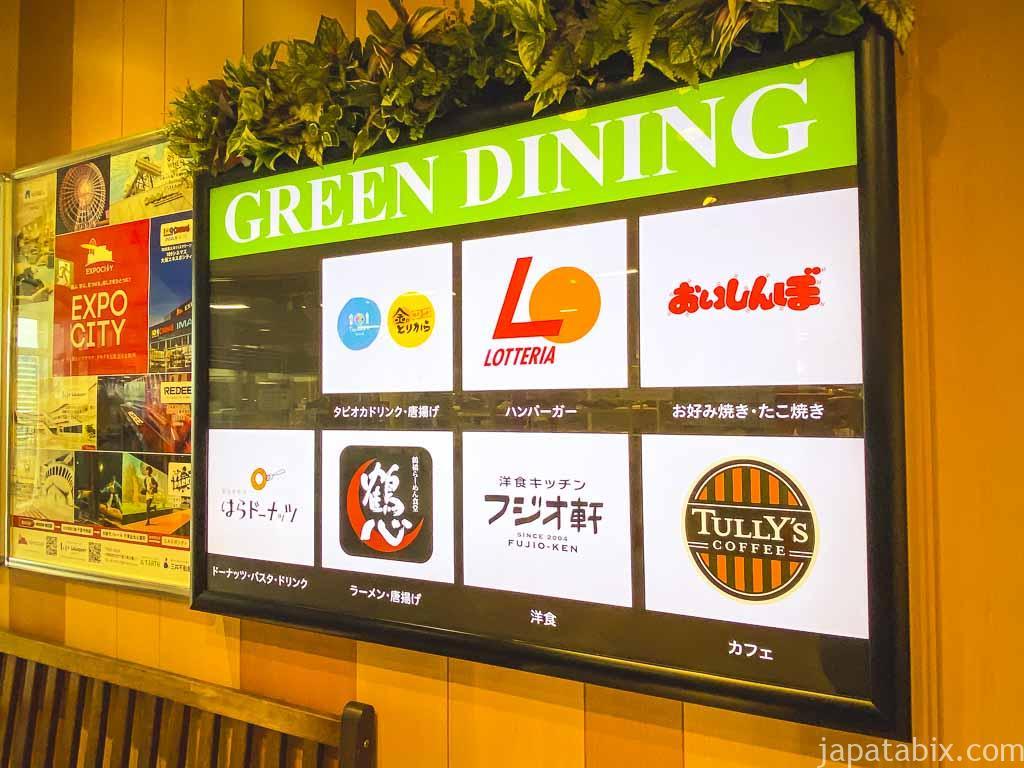 三井アウトレットパーク大阪鶴見 GREEN DINING