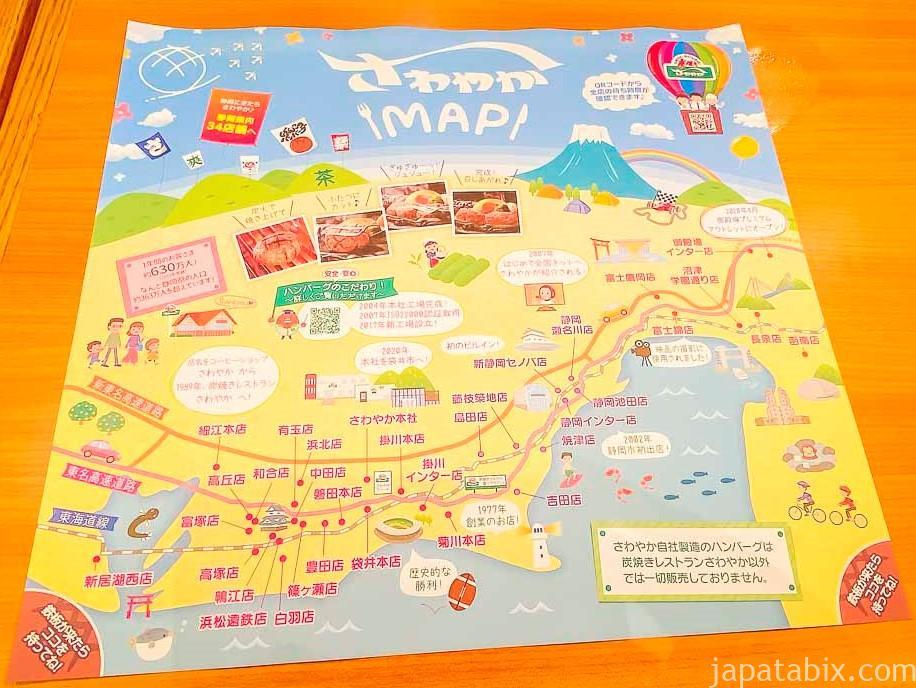 炭焼きレストランさわやか 御殿場プレミアムアウトレット店 店舗マップ
