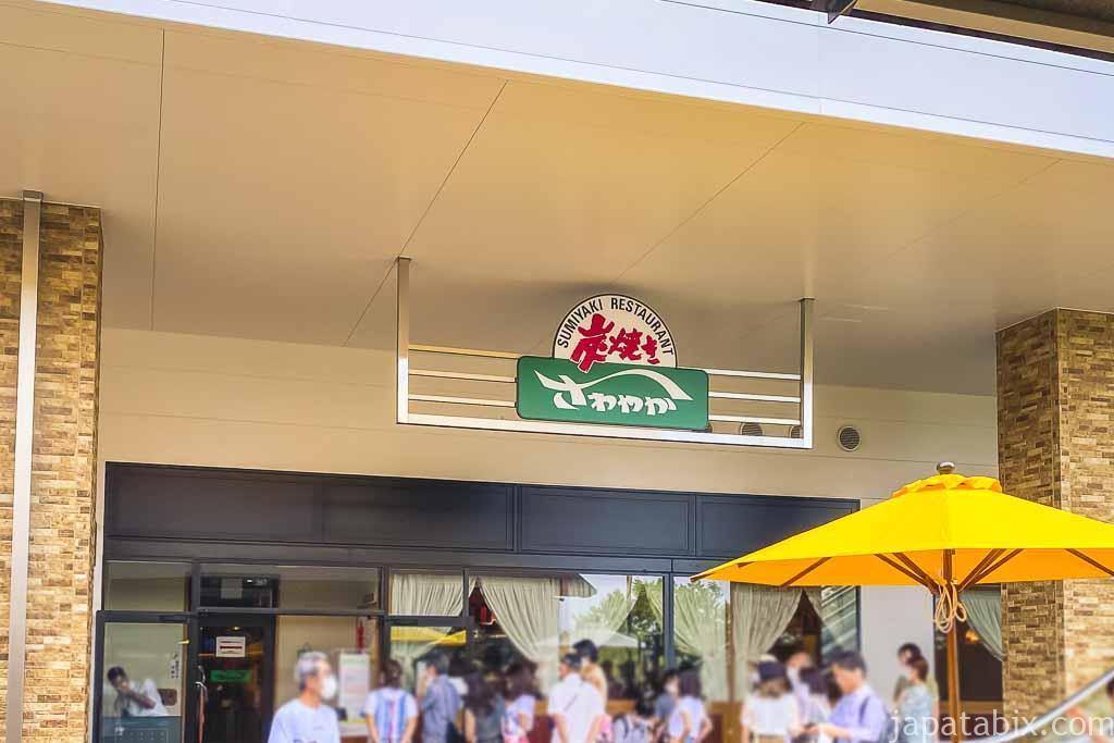 炭焼きレストランさわやか 御殿場プレミアムアウトレット店の整理券待ちの行列