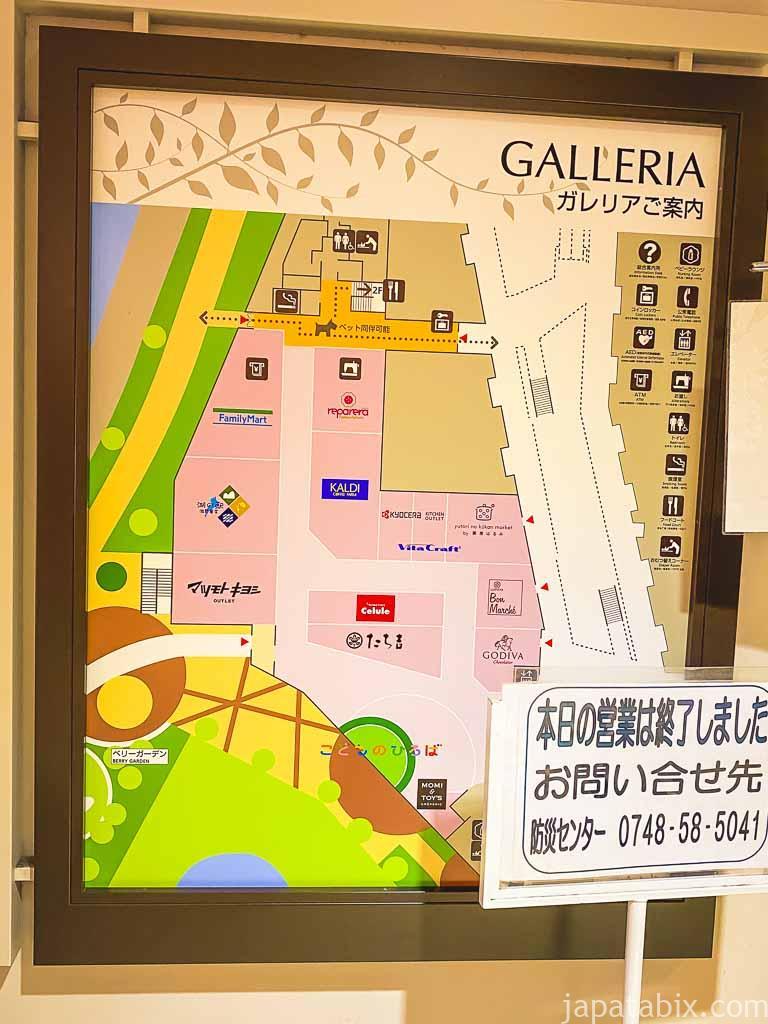 三井アウトレットパーク 滋賀竜王 ガレリア