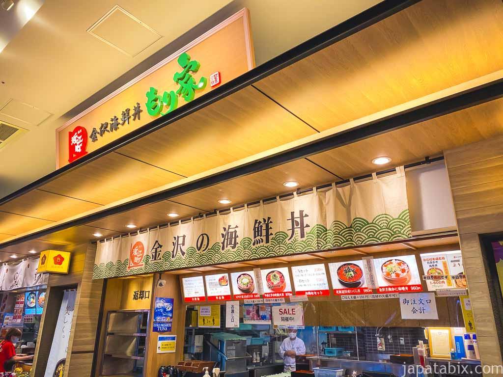 三井アウトレットパーク滋賀竜王 南モール フードコート 竜王ダイニング 金沢海鮮丼 もり家