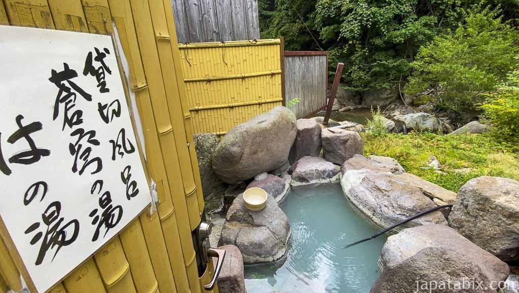 奥鬼怒温泉郷 加仁湯の貸切露天風呂 蒼穹の湯