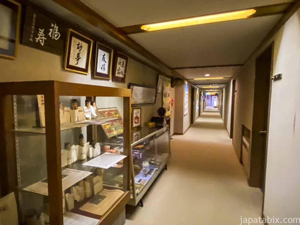 野沢温泉 野沢グランドホテル 館内の展示物